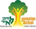 Lemaan Achai Logo